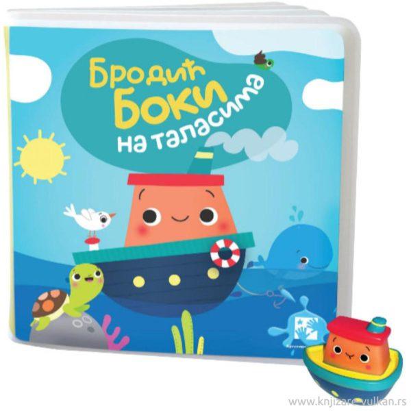 Brodic Boki Mini Mondo Beograd