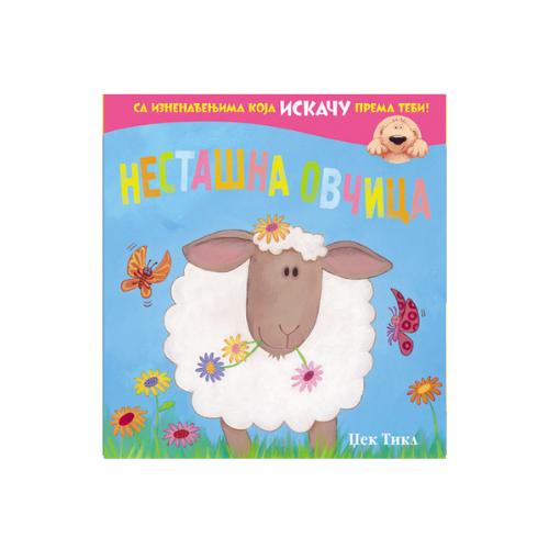 Nestasna ovcica - knjiga sa iskakalicama- Mini Mondo