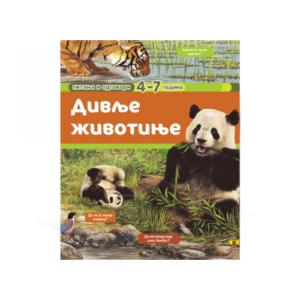 Divlje zivotinje - pitanja i odgovori- knjizara Mini Mondo