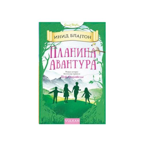Planina avantura - romani za decu - knjizara Mini Mondo