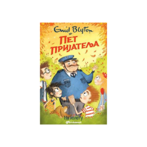Pet prijatelja na izletu - Vulkancic - Knjizara Mini Mondo