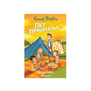 Pet prijatelja na kampovanju- romani za decu Knjizara Mini Mondo