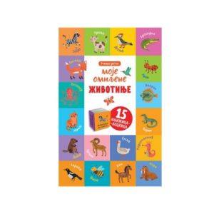 Moje omiljene zivotinje Mini Mondo Beograd knjige za decu