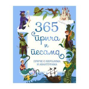 365 priča i pesama - Mini Mondo