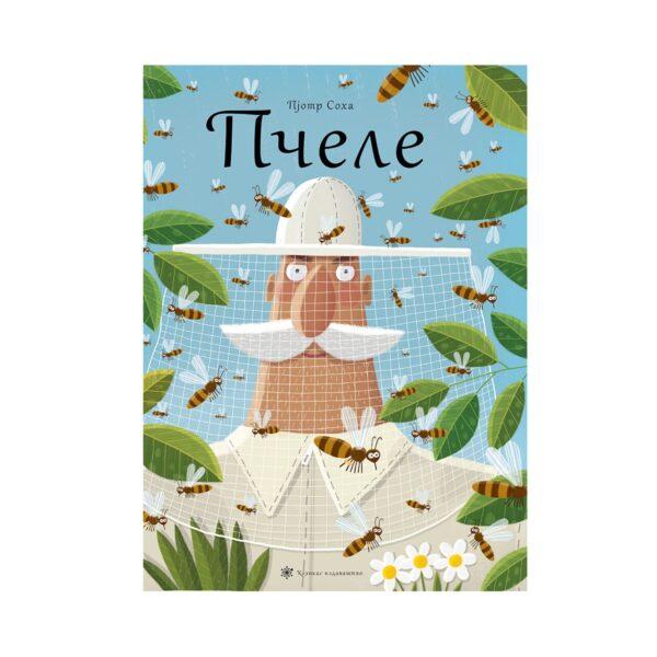 Kozikas izdavastvo Pčele dečija knjiga