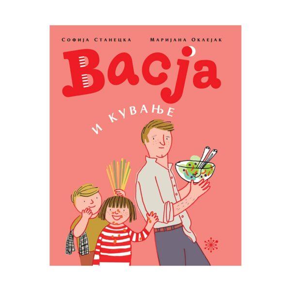 Dečija knjiga Vasja i kuvanje