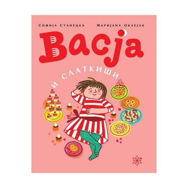 Dečija knjiga Vasja i slatkiši