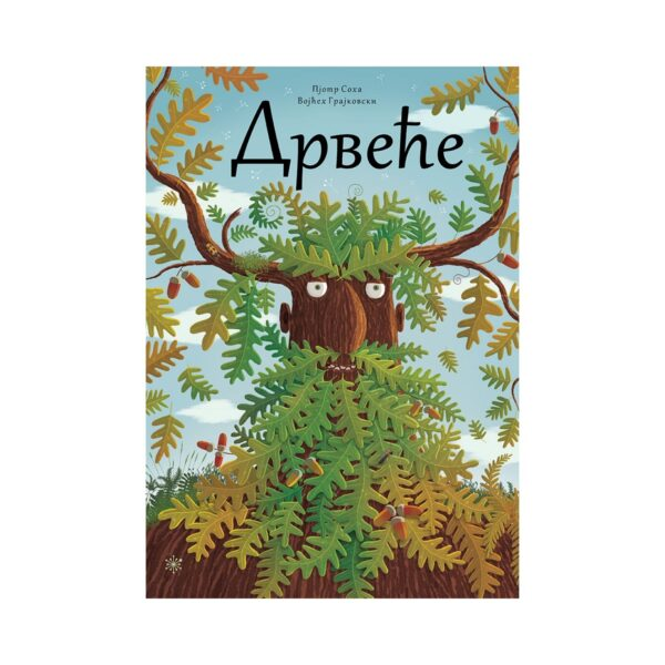 Dečija knjiga Drveće